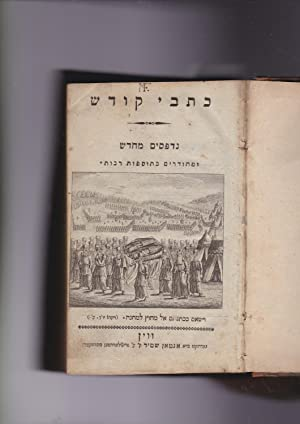 Sefer Netiboth Haschalom WAJIKRA [Netivot Hashalom][Vayikra. Leviticus],: Moshe meDessau [=Moses