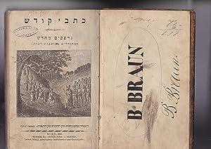 Sefer Netiboth Haschalom Bamidbar [Netivot Hashalom][= The: Moshe meDessau [=Moses