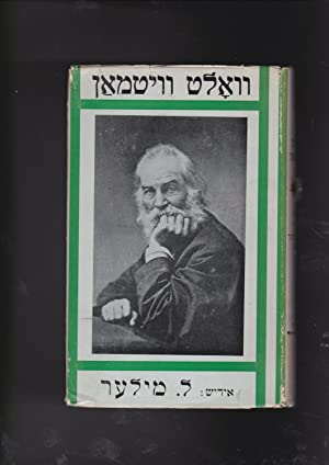 "Poems from ""Leaves of Grass"" Lider fun: Whitman, Walt; [Yiddish"