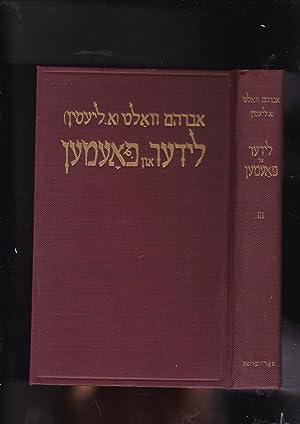 Lider Un Poemen (1888 - 1938) [3: Abraham Walt (A.
