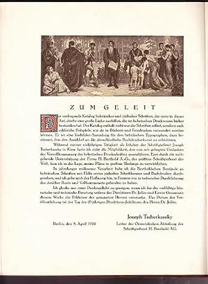 H. Berthold. Schriftgiessereien und Messinglinien-Fabriken Aktien-Gesellschaft: Introduction by ...