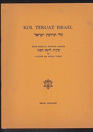 Kol Teruat Israel. Rosh Hashanah Evening Service: Goldfarb, Israel