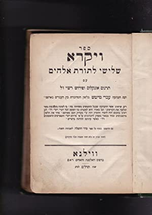 sefer Vayikra [= The book of Leviticus]