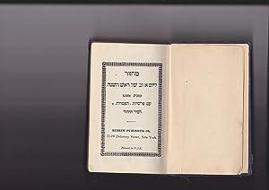 Makhzor Leyom Alef veBet Shel Rosh Hashana: Prayerbook]