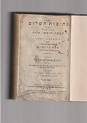 Sefer Netiboth Haschalom WAJIKRA [Vayikra. Leviticus], [Netivot: Moshe meDessau [=Moses
