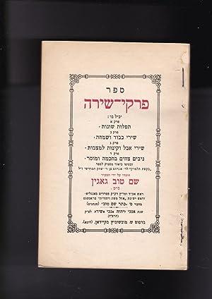 Jewish Prayer Book - AbeBooks
