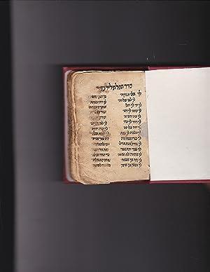19th or 20th century Yemenite manuscript in