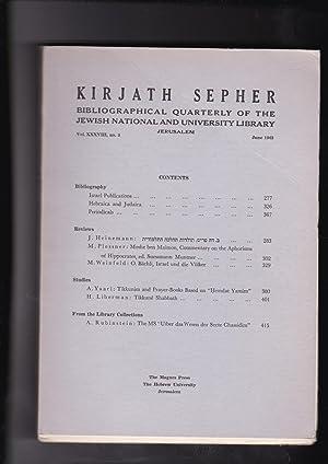 Kiryat sefer: rivon bibliyografi shel Bet ha-sefarim