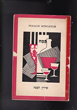 PESACH SONGSTER Shiron LePesach