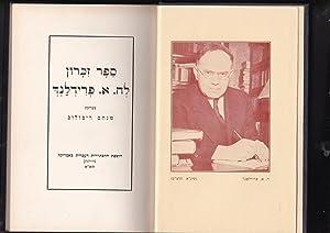 Sefer Zikaron le-H[yman] A[braham] Friedland Sefer zikaron: Ribalow, Menachem, editor