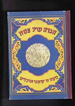 THE HAGGADAH With an English translation and