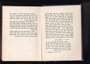 HEBRAICA CATALOGING A Guide to ALA/LC Romanization and Descriptive Cataloging