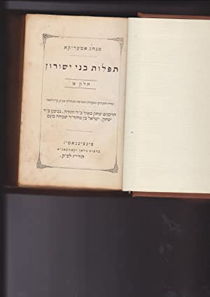 jewish prayer book - Seller-Supplied Images - AbeBooks