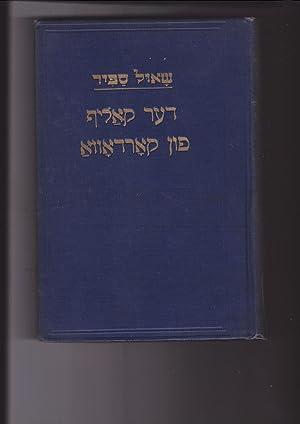 The Caliph of Cordova Der Kalif Fun: Saphire, Saul (1895-1974)