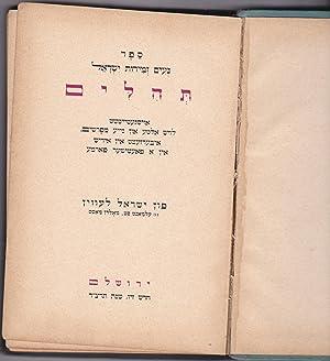 sefer ne'im zmirot israel TEHILIM oyisgetaitcht loit: Levin, israel, translator
