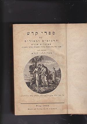 Sifrey Kodesh im tirgumim uveurim KHAMESH MEGILOT: Wolf, Meir, editor