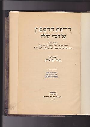 Drashat HaRamban al divrey Kohelet, [= The Ramban's Sermon on Ecclesiastes etc. given in ...