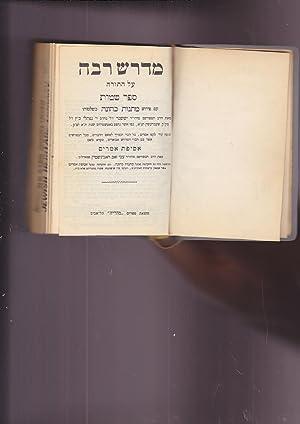 Midrash Raba al HaTora. Sefer SHMOT im perush Matanot Kehuna bishlemuto me¿et harav hamefursam, ...