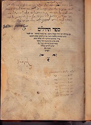 Sefer Tehilim. Commentary on Psalms (Text of: Kimchi, Rabbi David,