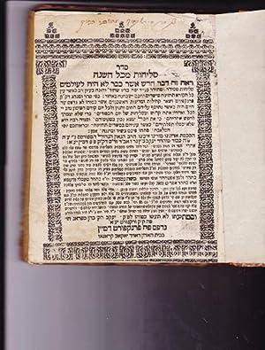 Seder Slichot Mikol Hashana