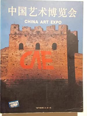 China Art Expo