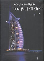 1001 Arabian Nights at the Burj Al: Chew, Schmitt