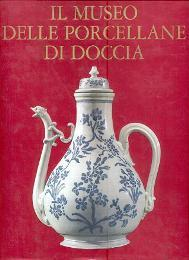 Museo delle porcellane di Doccia (Il): Liverani Giuseppe