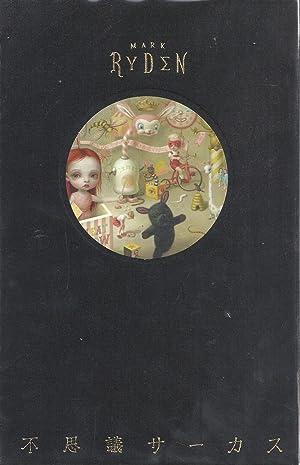 Fushigi Circus: Mark Ryden