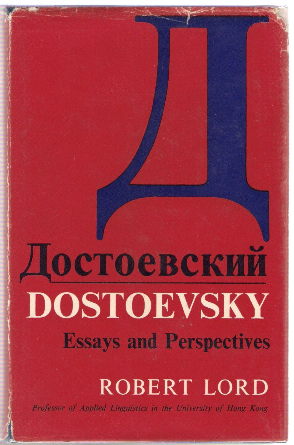dostoevsky essay Fyodor dostoevsky essay - fyodor dostoevsky, the second of seven children was born on october 30, 1821, in moscow, russia shortly after his mother died of tuberculosis in 1837.