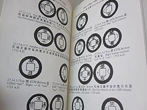 Cast Coinage of Korea: Edgar J. Mandel