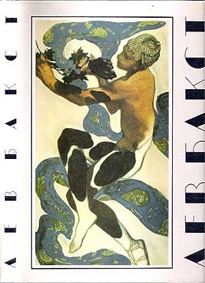 Lev Bakst : Zhivopis grafika, teatralno-dekoratsionnoe iskusstvo: Golynec, Sergei V;