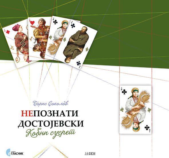 "Attēlu rezultāti vaicājumam ""who is boris sokolov"""
