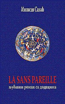 9788660531515 - Savic, Milisav: La sans pareille - Књига