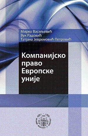 Kompanijsko pravo Evropske unije: Jevremovic Petrovic, Tatjana;