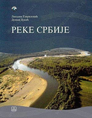 Reke Srbije: Dukic, Dusan; Gavrilovic, Ljiljana
