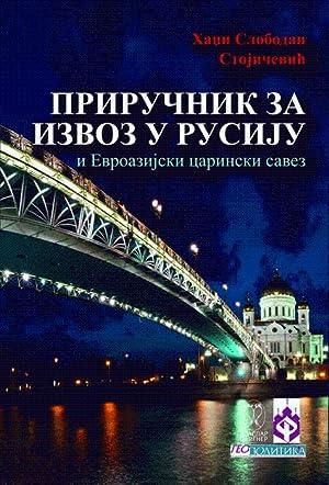 Prirucnik za izvoz u Rusiju i Evroazijski: Stojicevic, Hadzi Slobodan