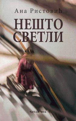 Nesto svetli : izabrane i nove pesme: Ristovic, Ana