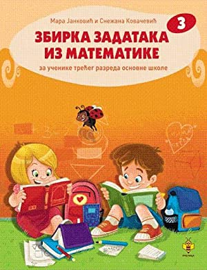 Zbirka zadataka iz matematike 3: Jankovic, Mara; Kovacevic,