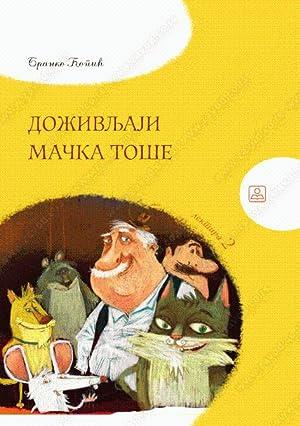 Dozivljaji macka Tose : Lektira za 2.: Copic, Branko