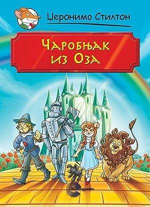 Dzeronimo Stilton Lektira: Carobnjak iz Oza: Stilton, Dzeronimo