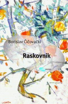 Raskovnik: Cicovacki, Borislav