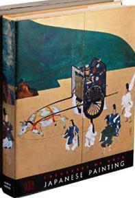 JAPANESE PAINTING: Treasures of Asia: Terukazu, Akiyama