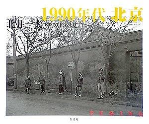 1990s Peking (SIGNED): Kitai, Kazuo