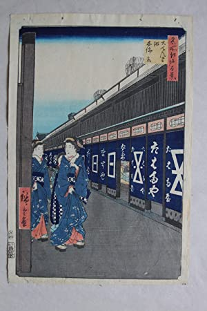 cotton-goods lane odenma-cho 100 famous views of: ando hiroshige 1797