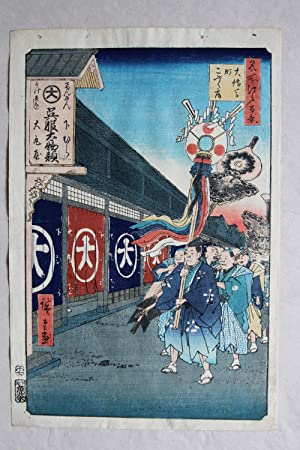silk-goods lane odenma-cho 100 famous views of: ando hiroshige 1797