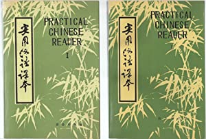 Practical Chinese Reader Elementary Course, Book 1 & Book 2