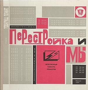 Perestroika, Nepectponka: Moskva, Shumakov Anatolii