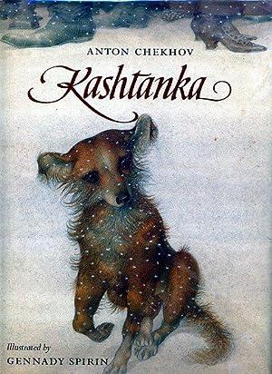 KASHTANKA (SIGNED, FIRST PRINTING) WINNER OF FIRST: SPIRIN, GENNADY (SIGNED