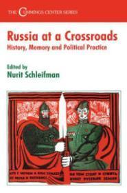 Russia at a Crossroads: History, Memory and Political Practice: Schleifman, N.