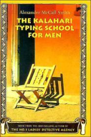 Kalahari Typing School for Men, The: Smith, Alexander McCall